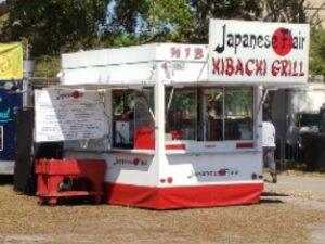 JapaneseFlairTrailer